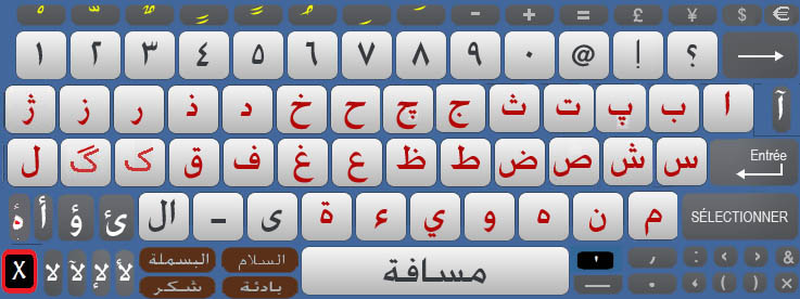 how to get persian keyboard windows 10