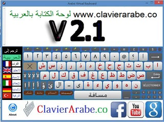 Clavier arabe virtuel gratuit pour windows