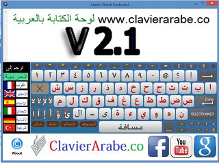 Clavier arabe the virtual arabic keyboard