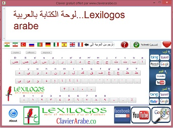 Click to view Lexilogos arabic keyboard screenshots