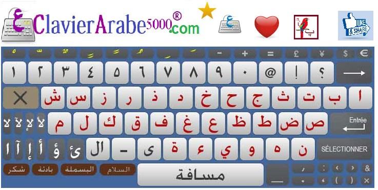 clavier virtuel arabe windows xp